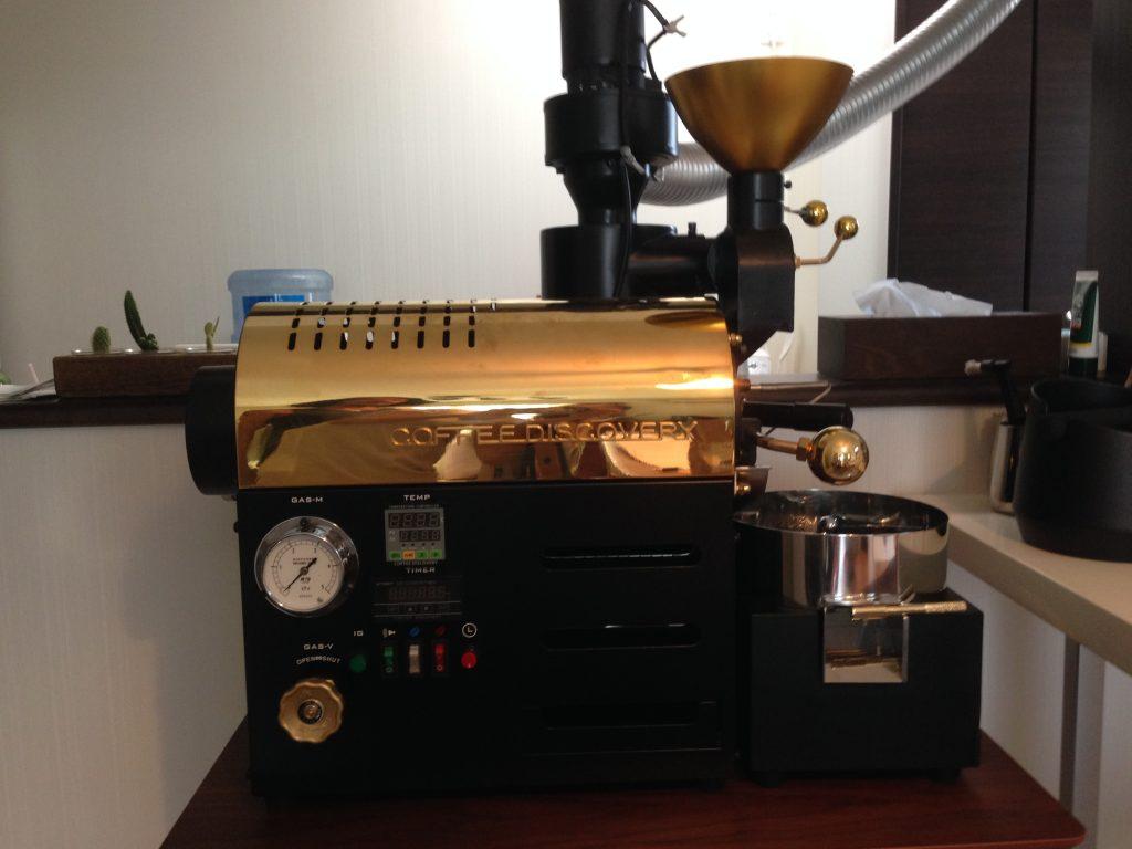 小型コーヒー焙煎機ディスカバリー